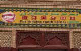 Ein paar Eindrücke aus Kashgar!