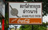 Ao Nang Police, sponsored by Coca Cola?